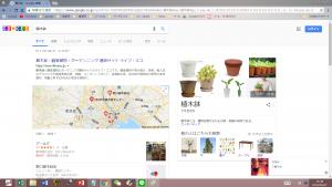 検索結果植木鉢